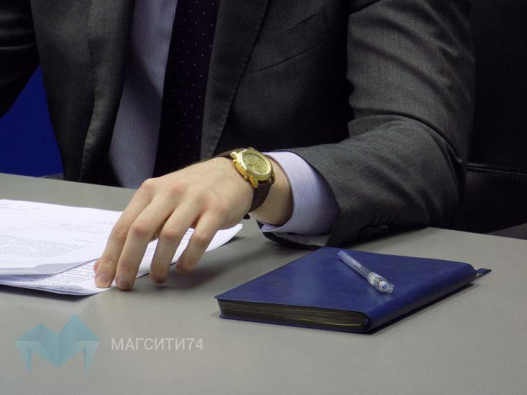 Магнитогорские депутаты сообщили о доходах