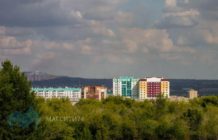 В Магнитогорске появились две новые улицы
