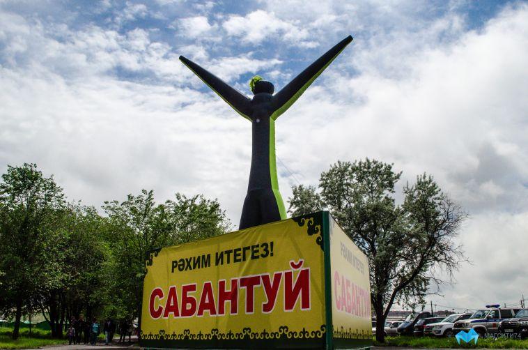 Жители и гости города отметят Сабантуй
