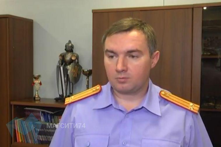 Ушел из жизни глава Орджоникидзевского следственного отдела