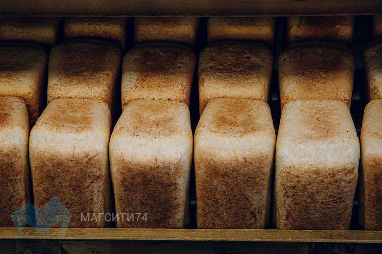 В Роспотребнадзоре выслушают жалобы горожан на некачественный хлеб и торты
