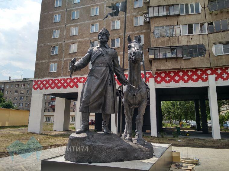 В Магнитогорске появился бравый казак