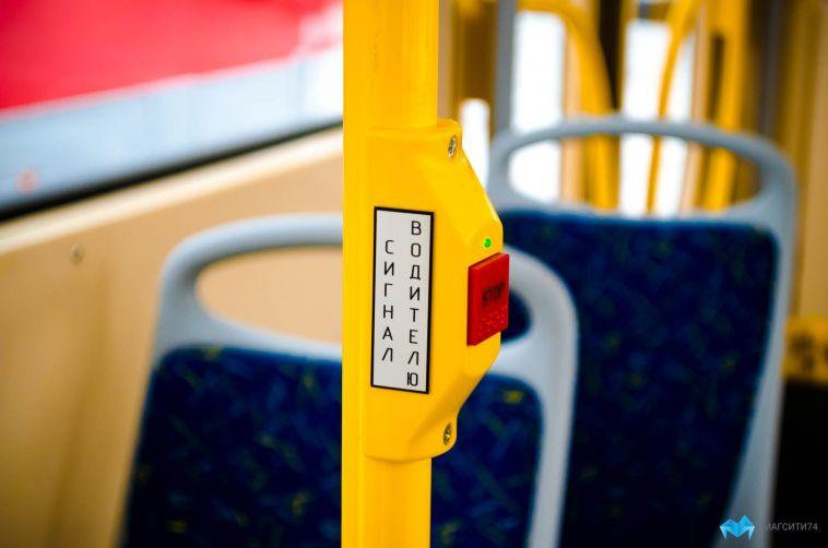 В магнитогорских трамваях протестируют бескондукторную систему оплаты проезда