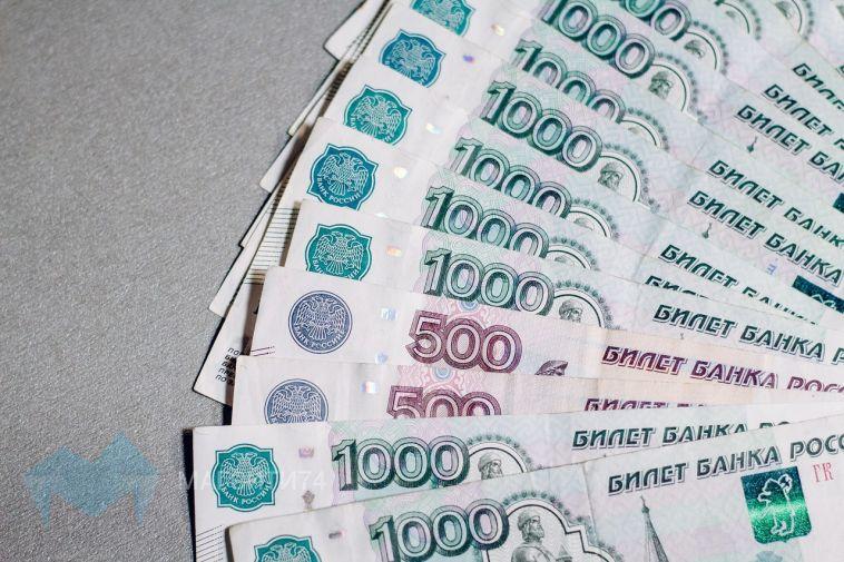 Магнитогорская пенсионерка перевела мнимым экстрасенсам более полумиллиона рублей