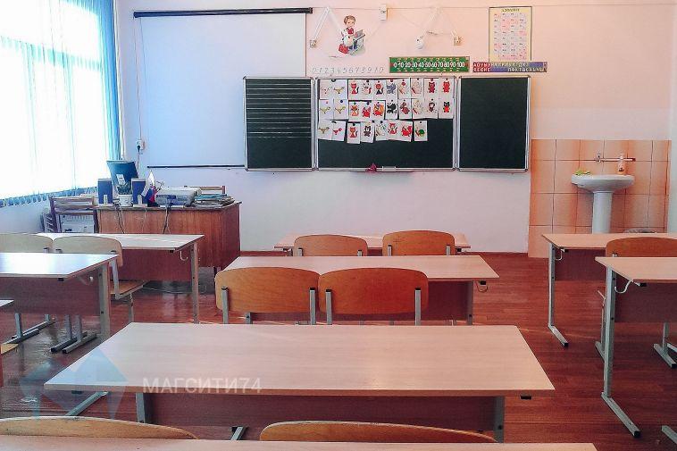 Магнитогорские учителя получают 35 тысяч рублей