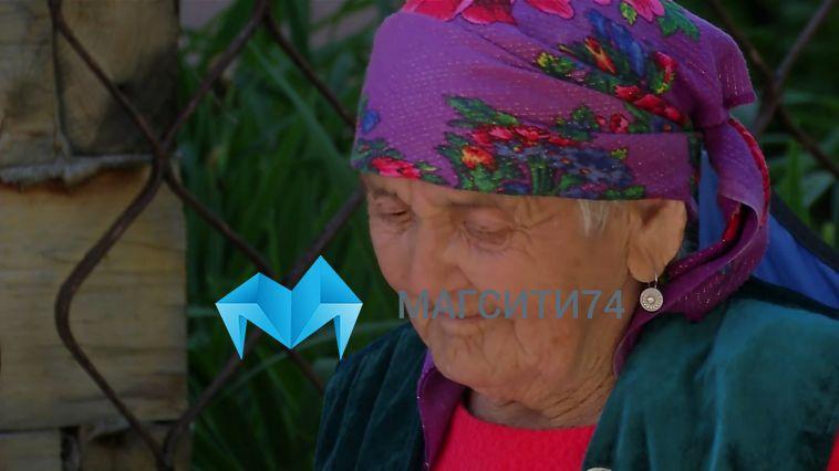 На Южном Урале живет женщина, у которой нет точной даты рождения