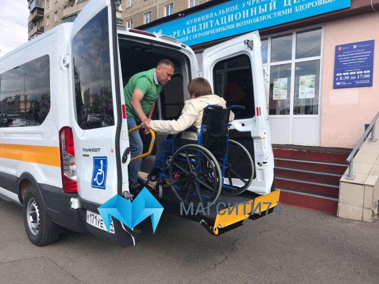 Для инвалидов приобрели микроавтобус за три миллиона рублей