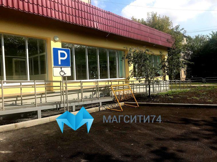 В Магнитогорске впервые детскую библиотеку адаптировали для инвалидов