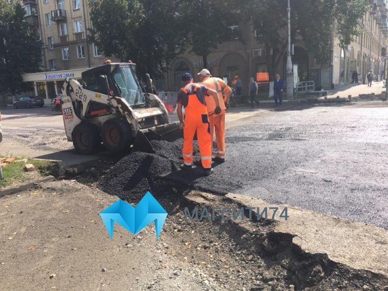 В Магнитогорске ремонтируют последний участок дороги в рамках федеральной программы