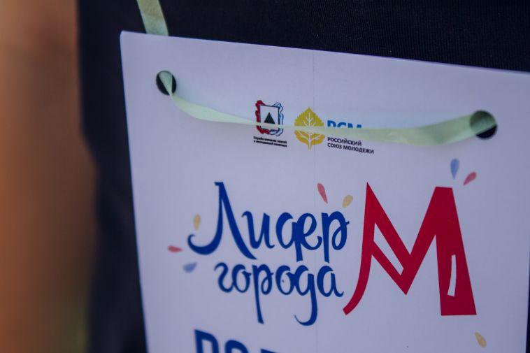 В Магнитогорске наградят самых активных представителей молодежи