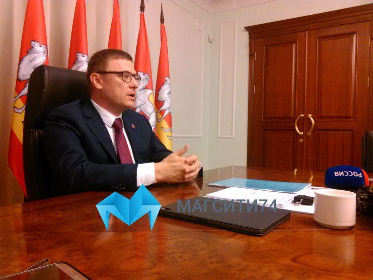 Алексей Текслер о перспективах Магнитогорска: «Город с большим потенциалом и  амбициями»