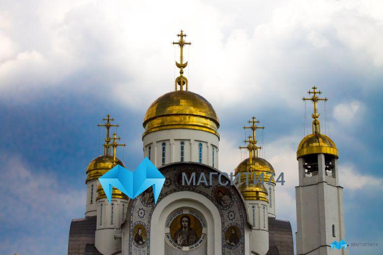 Магнитогорская епархия объявила фотоконкурс