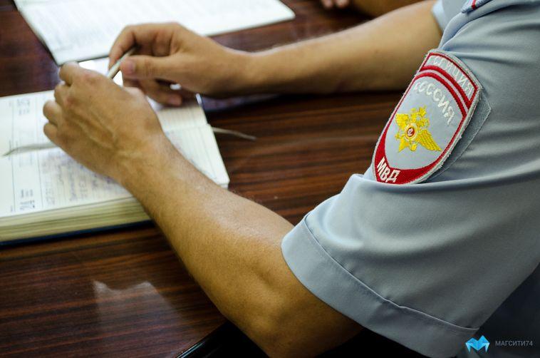Магнитогорцев приглашают вступить в ряды полицейских