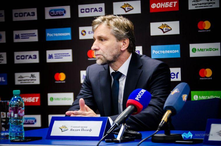 «Металлург» объявил обувольнении Яндача иназначении Ильи Воробьева