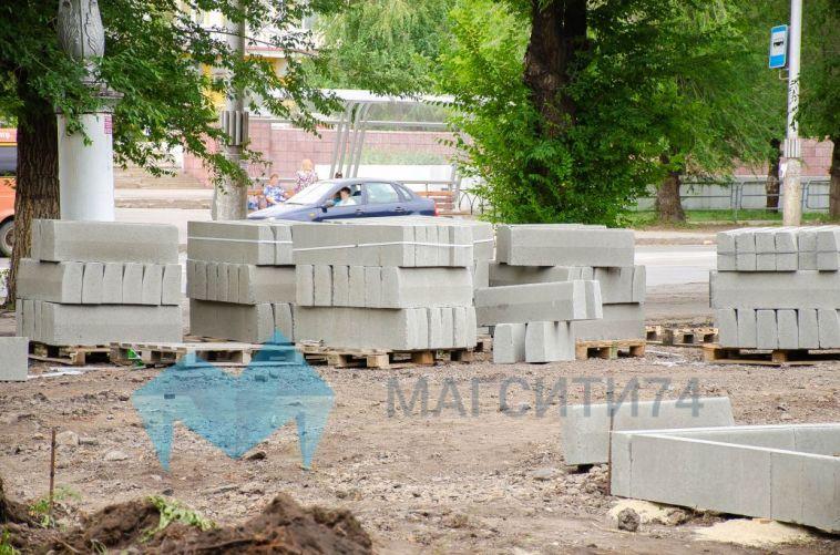 Газон или плитка: магнитогорцы сами могут выбрать облик города