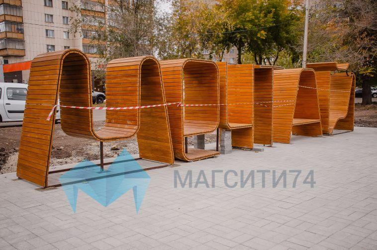 На бульваре по проспекту Карла Маркса начали установку архитектурных форм