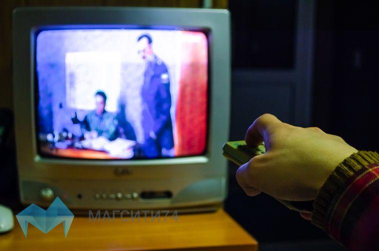 Челябинская область завершает переход на цифровое телевидение