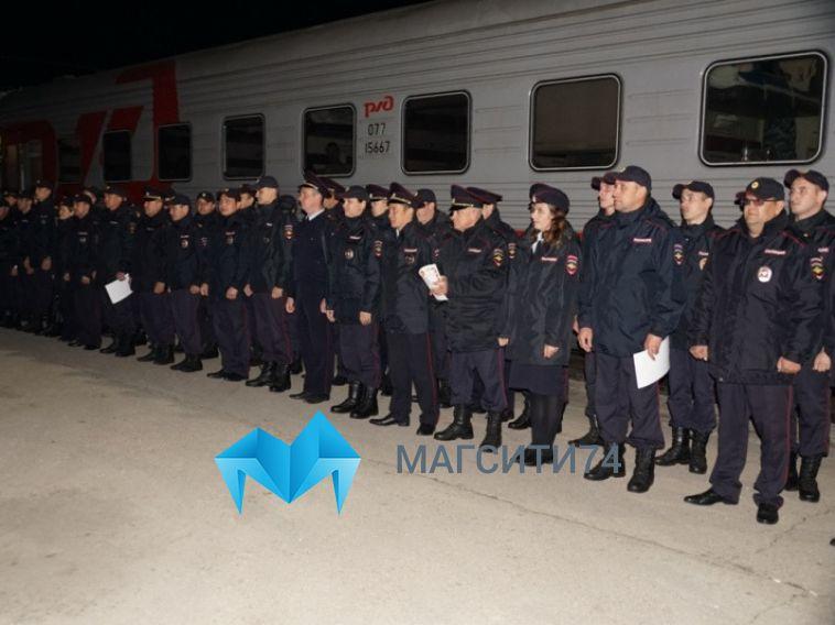 Магнитогорские полицейские вернулись из командировки в Сочи