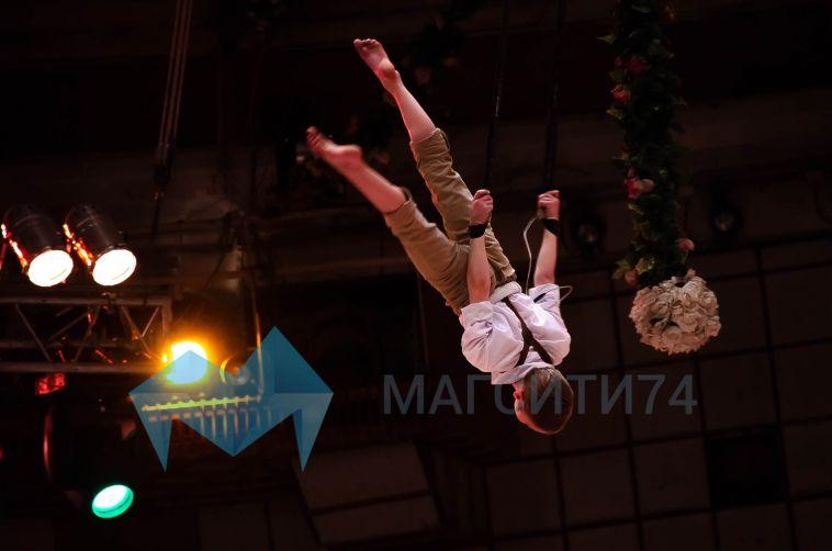 Прошел на ура! В Магнитогорске завершился фестиваль цирковых коллективов