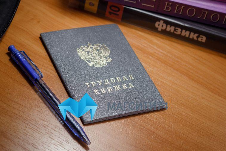 Россиянам разрешили прогуливать работу без одобрения начальника