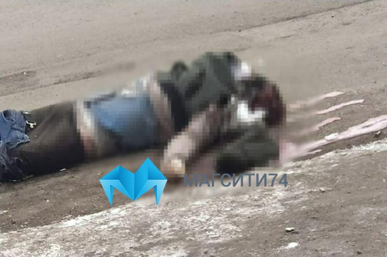 В Магнитогорске на проспекте Ленина насмерть сбили мужчину