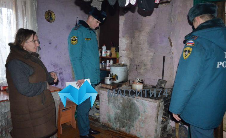 Магнитогорские огнеборцы провели инструктаж среди  жителей левобережья
