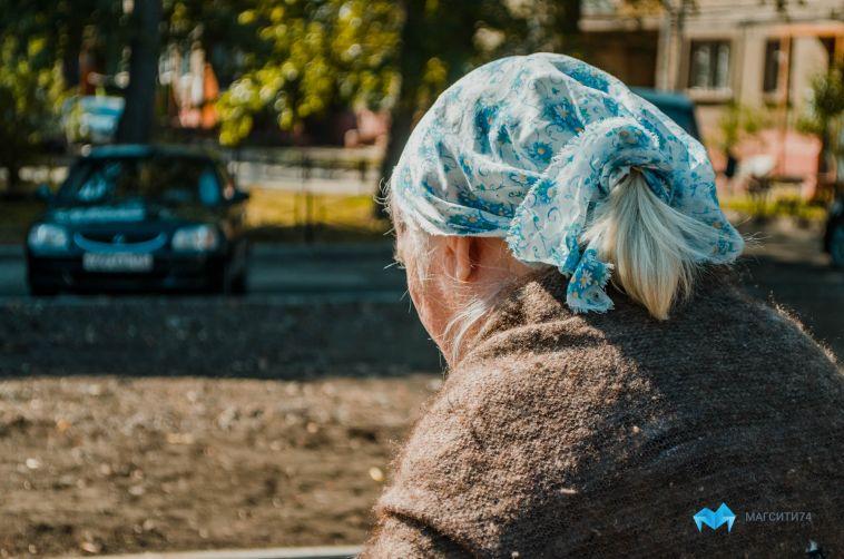 Жителям предлагают собрать новогодние подарки для одиноких пенсионеров
