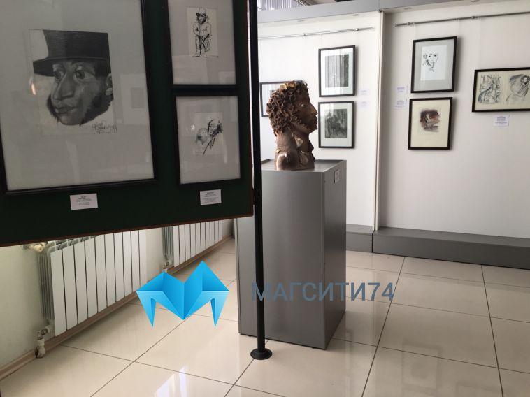 В Магнитогорской картинной галерее открылась новая выставка
