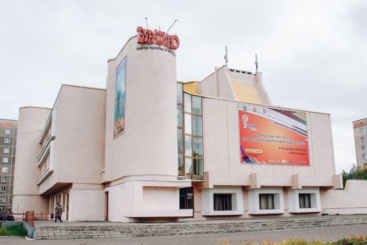 В театре «Буратино» состоялась сдача интерактивного спектакля