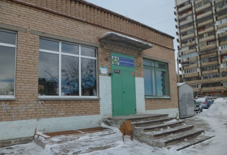 ВМагнитогорске родители опасаются закрытия бесплатных детских кружков