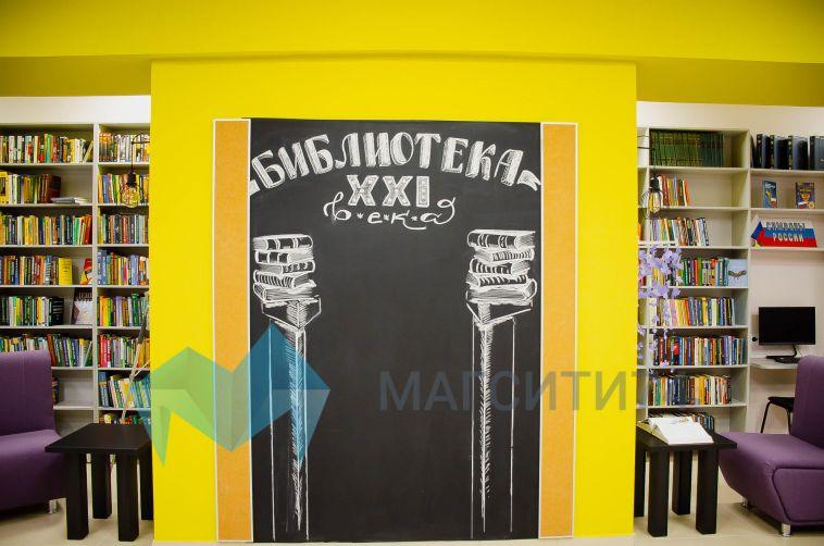 В Магнитогорске открыли библиотеку нового поколения