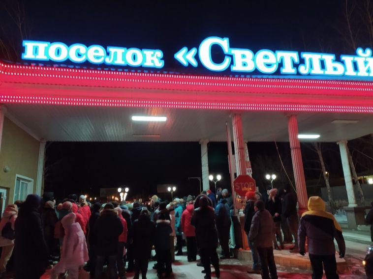 Жители поселка Светлый записали видеообращение к губернатору Челябинской области