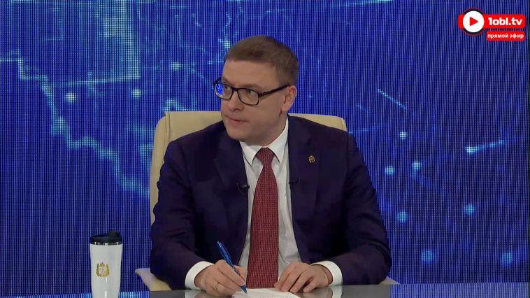 Текслер: пострадавшим при взрыве вМагнитогорске выплатили все средства