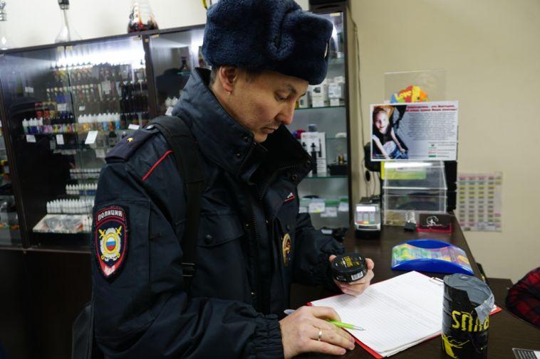В Магнитогорске правоохранители изъяли около трехсот упаковок снюса