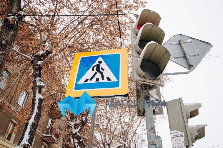В Магнитогорске водитель сбил подростка, переходившего дорогу на зелёный свет
