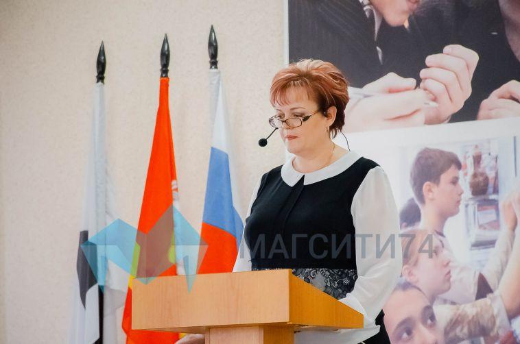 В Магнитогорске завершился финальный этап городского конкурса «Педагог года»