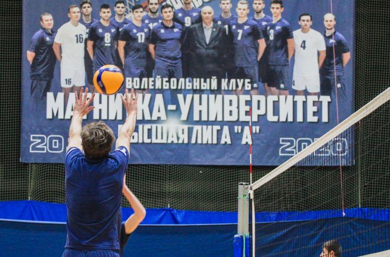 Большой волейбол возвращается! «Магнитка-Университет» готовится кдомашнему туру Высшей лиги «А»