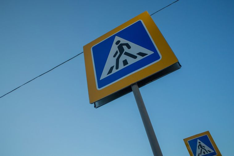 ВМагнитогорске обустроят пешеходные переходы возле школ