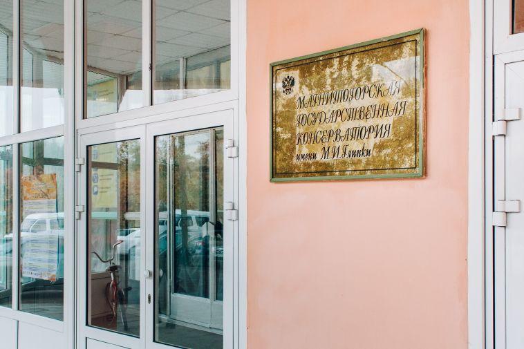 Из-за человеческого фактора магнитогорская консерватория должна заплатить вказну почти 1,5млн рублей