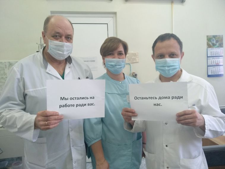 Магнитогорские врачи просят горожан остаться дома