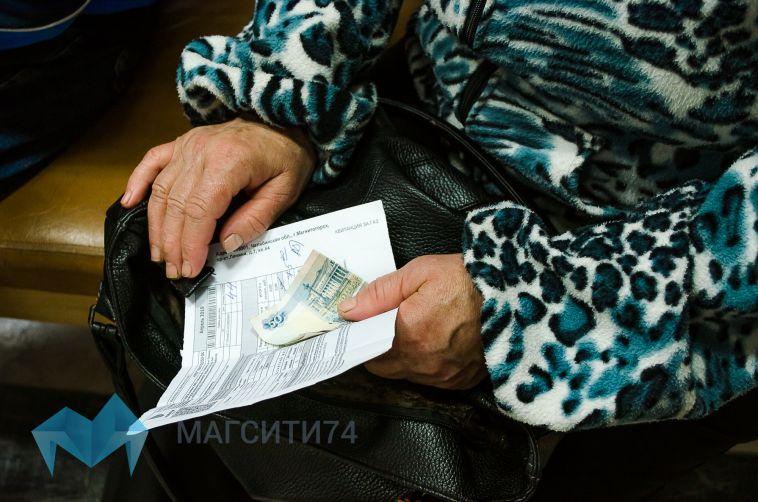 Многофункциональные центры Магнитогорска будут работать по предварительной записи