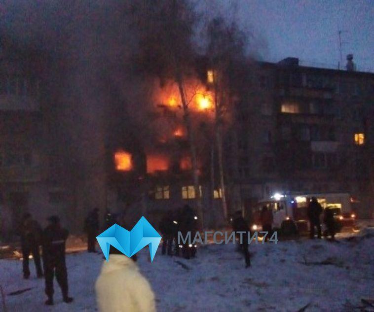 В администрации сообщили о состоянии госпитализированных при взрыве дома
