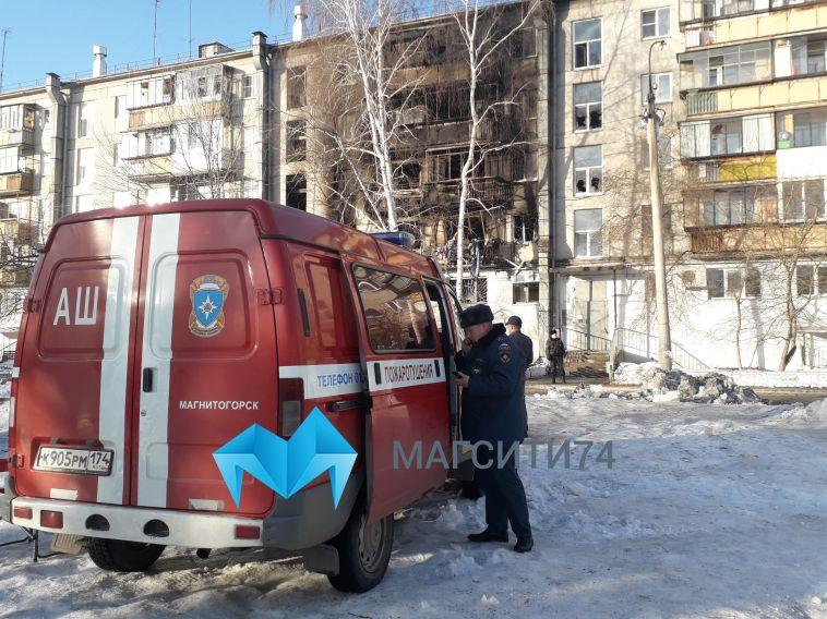 В Магнитогорске из-за масштабного пожара ввели режим ЧС