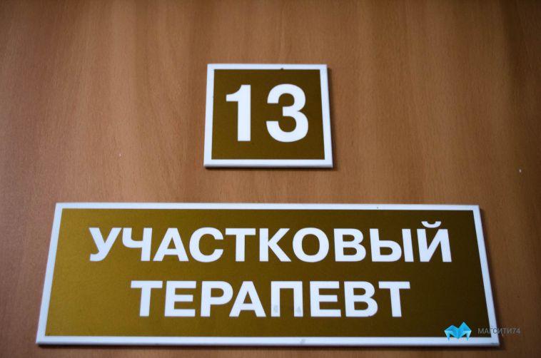 Терапевта из Брединского района с подозрением на коронавирус госпитализировали в больницу Магнитогорска