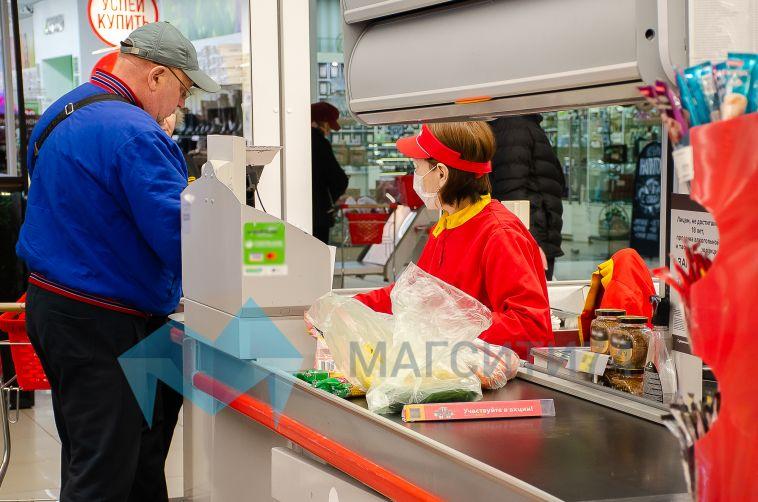 Магнитогорцам разрешили делать покупки нетолько в ближайшеммагазине
