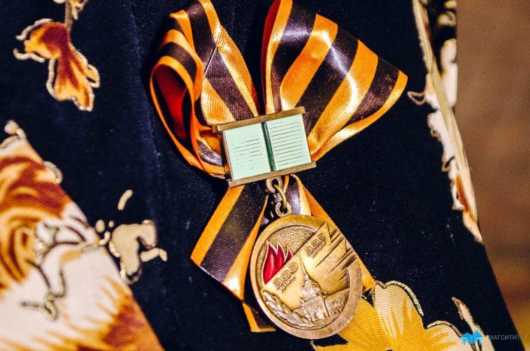 В Магнитогорске 99-летней труженице тыла вручили сухпаёк с просроченными продуктами