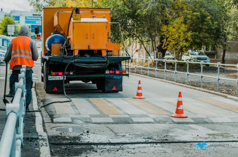 Видишь яму — сообщи! Информацию о дорожных дефектах принимают в администрации