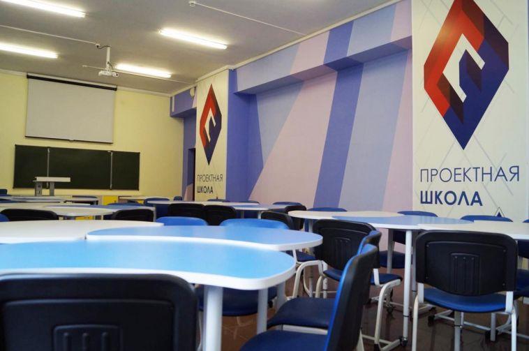 МГТУ открывает набор старшеклассников вПроектную школу