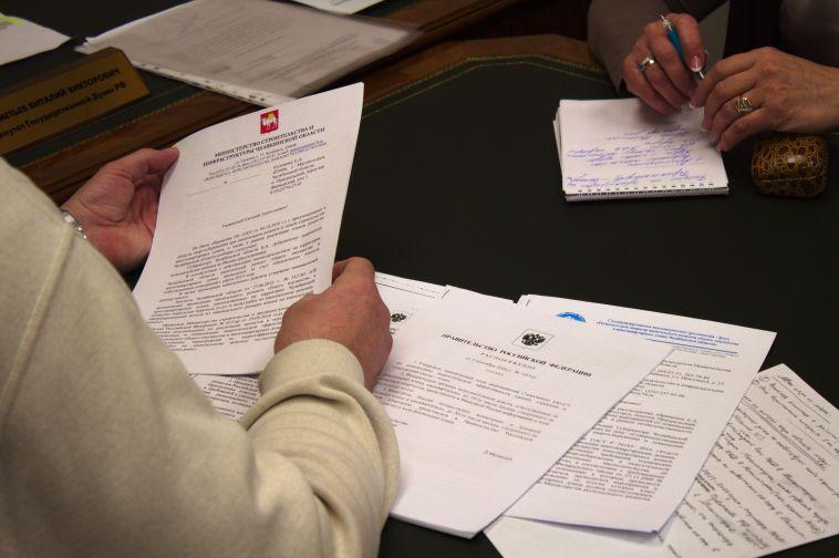 Работодателей Челябинской области приглашают поучаствовать в конкурсе
