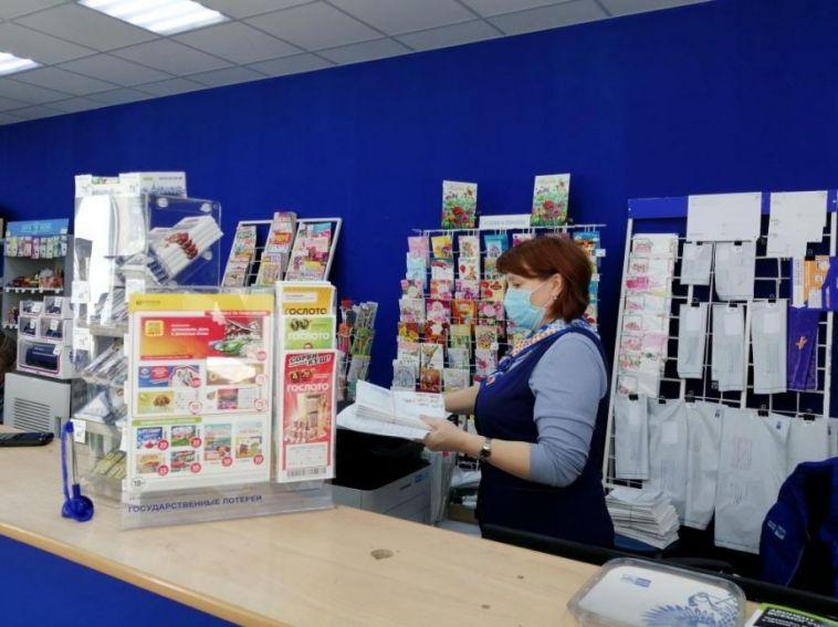 На почту в любой день. Ряд отделений в Магнитогорске теперь работает без выходных